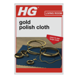 HG gold & jewellery shine cloth